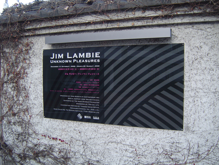 Jim Lambie Unknown Pleasures