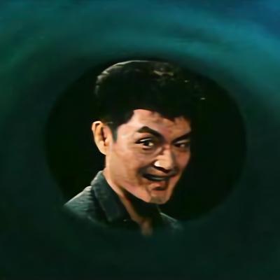 地獄 中川信夫